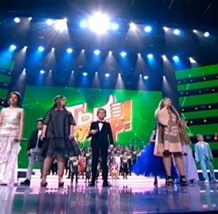 LIVE: Ты супер! вокалдық конкурсының финалы