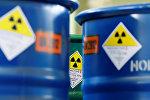 Бочки с оксидом урана