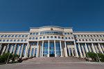 Здание МИД РК