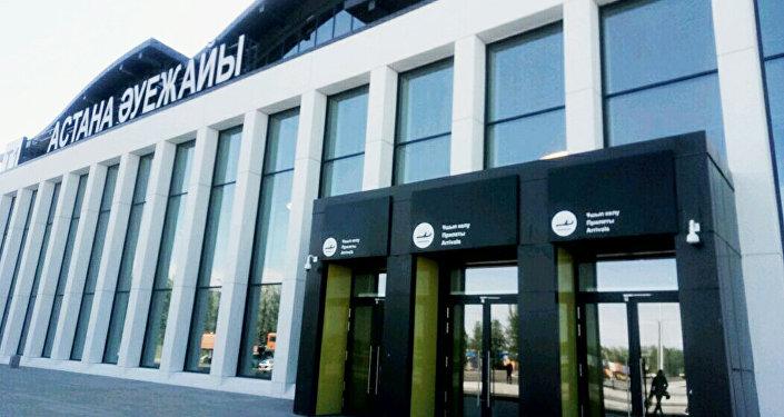 Новый терминал аэропорта в Астане