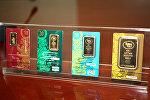 Золотые слитки, выставленные на продажу в Казахстане