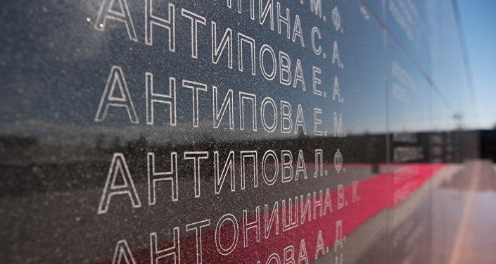 Комплекс жертв политических репрессий и тоталитаризма АЛЖИР (Акмолинский лагерь жен изменников родины) в Акмолинской области