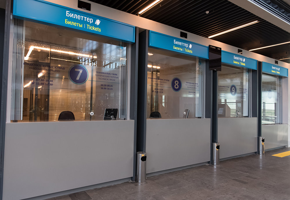 Новый вокзал Астаны