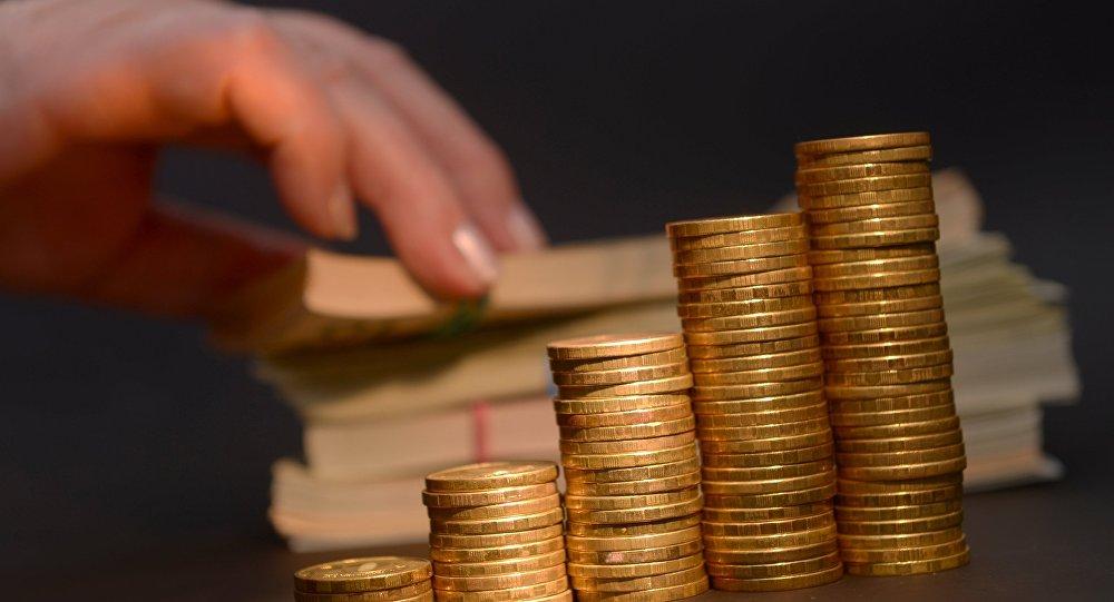 ВВП Казахстана вырос вянваре-августе на4,3%