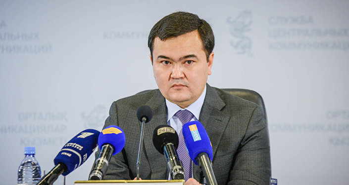 Женис Касымбек