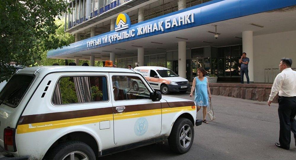 Здание Жилстройсбербанка в Алматы