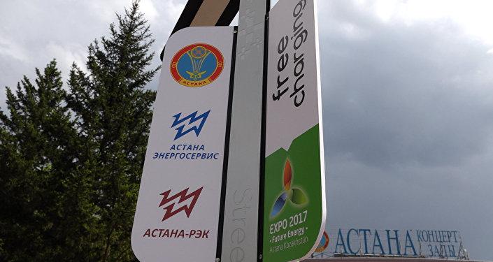 Как работают экогаджеты в Астане в преддверии ЭКСПО