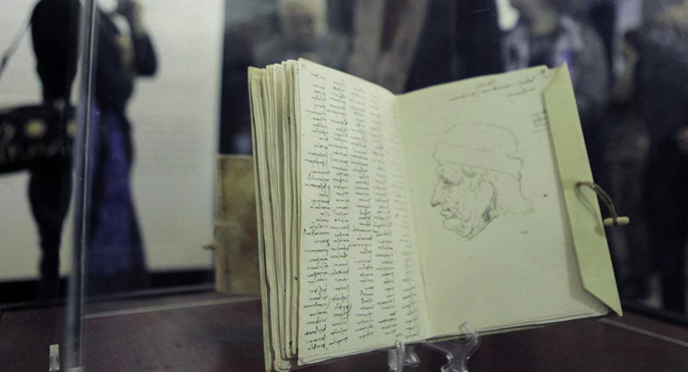 Книга, написанная Леонардо да Винчи