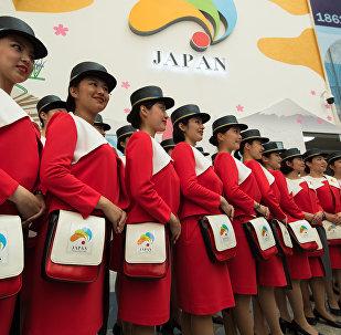 Представители Японии на ЭКСПО