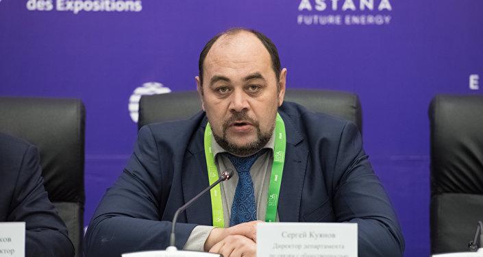 Директор департамента по связям с общественностью национальной компании Астана ЭКСПО - 2017 Сергей Куянов