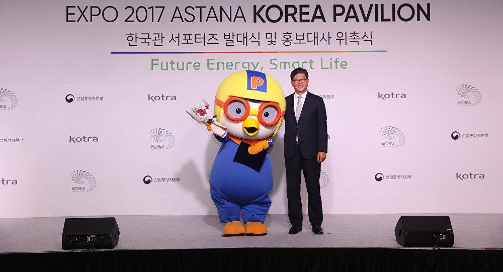 Презентация павильона Кореи на ЭКСПО-2017