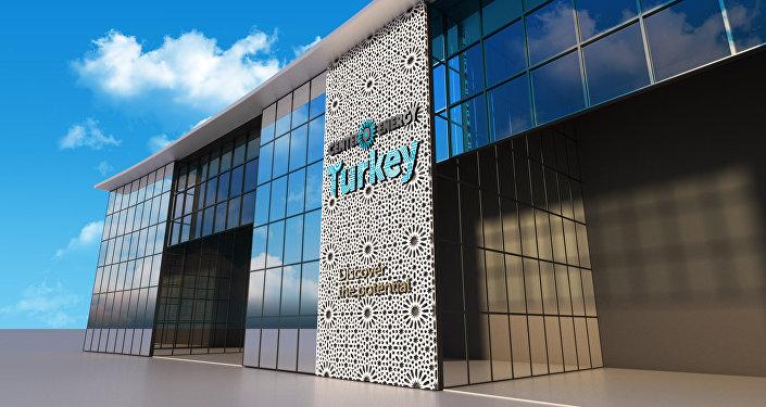 Павильон Турции