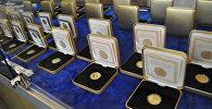 Золотые монеты, серия Гороскоп