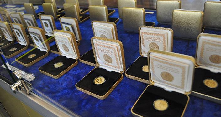 алтын монеталар