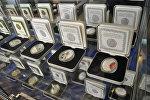 Серебряные монеты, серия Флора и фауна