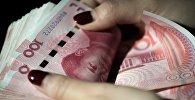 Юань валютасы