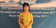 Раушан Калманбаева
