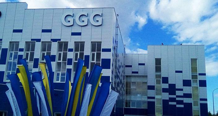 Спортивный комплекс имени Геннадия Головкина
