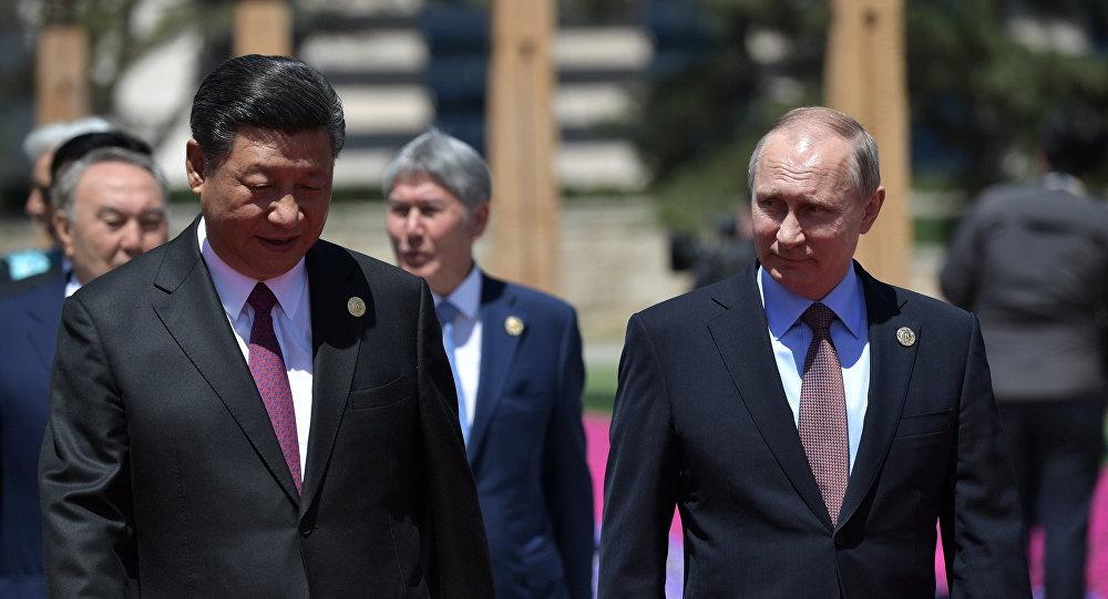 Архивное фото Владимира Путина Си Цзиньпина