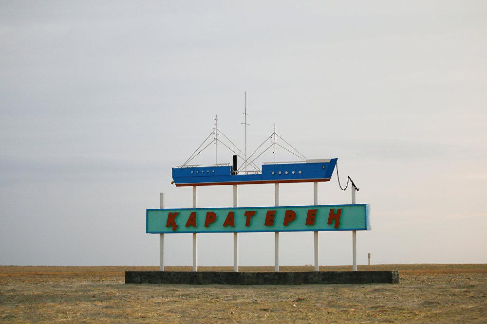 Знак с изображением корабля недалеко от Аральского моря, архивное фото