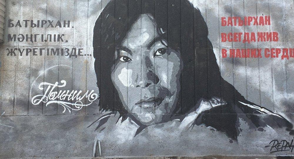 Стена памяти Батырхана Шукенова в Алматы