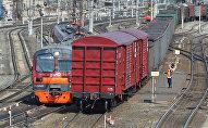 Железная дорога, вагоны