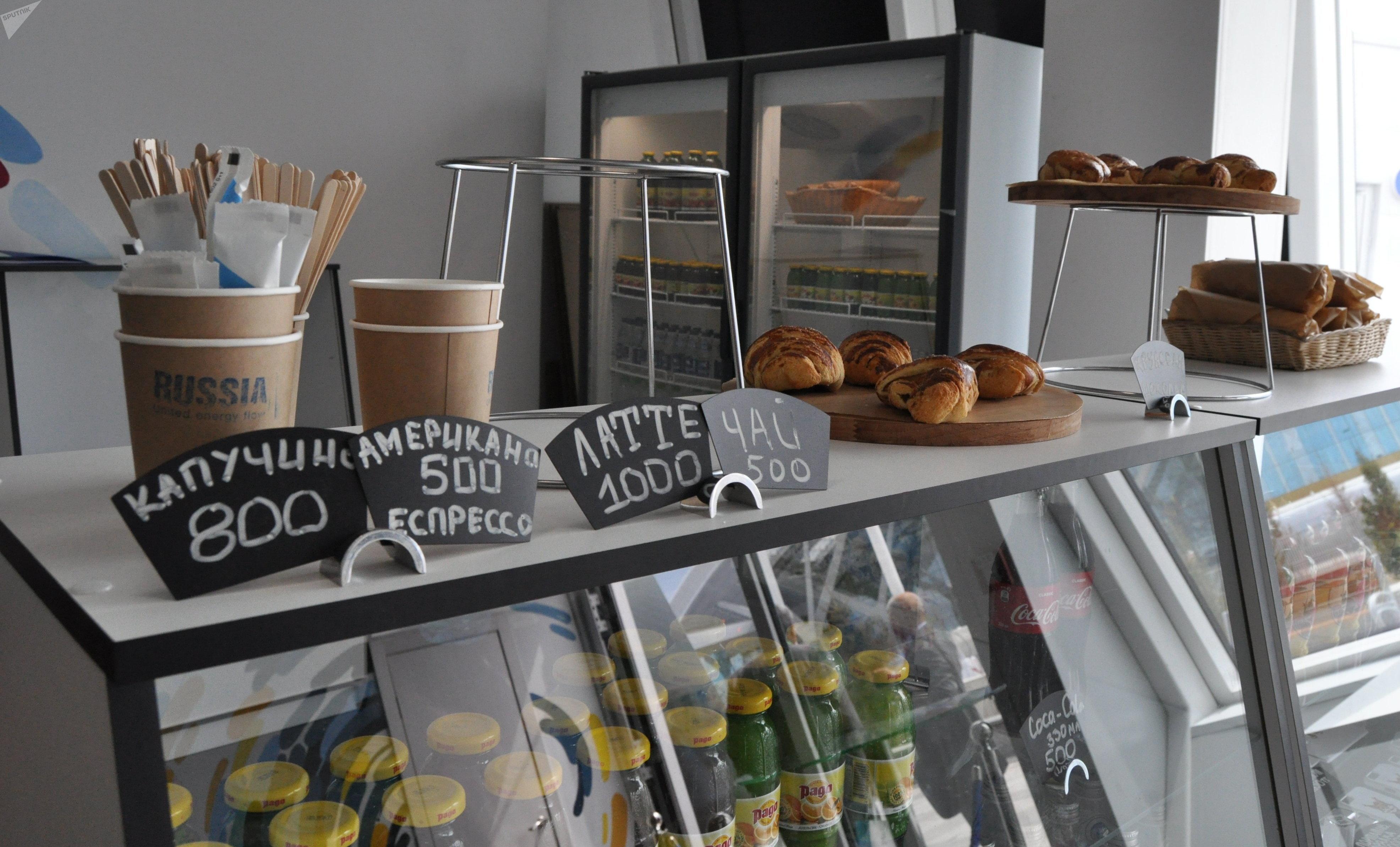 Цены на кофе в российском павильоне на территории ЭКСПО