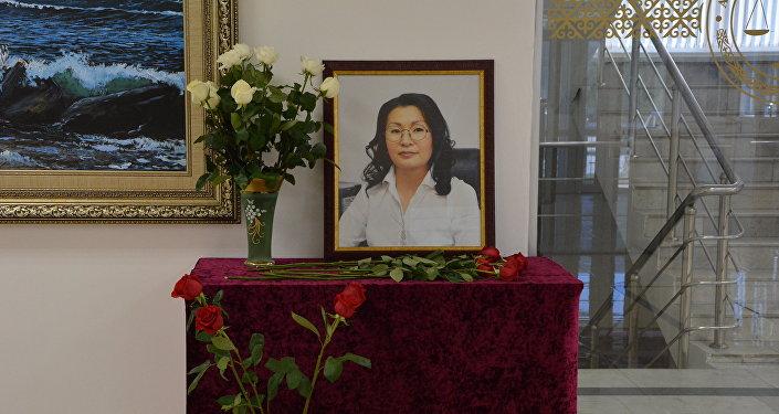 Портрет убитой судьи Жанны Бердыгуловой
