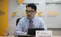 Экономист Рахим Ошакбаев