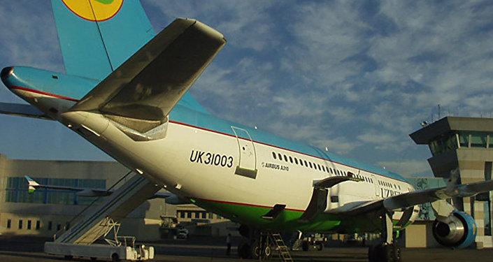 Международный аэропорт Ташкент имени Ислама Каримова (Ташкент-Южный), крупнейший аэропорт Узбекистана
