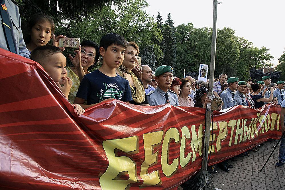 Меморандум между казахстанским и российским Бессмертными полками