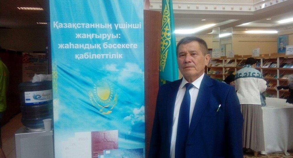 Қазақстандағы Өзбекстан жылы | Қазақстан жаңалықтары: Kazakh TV ... | 541x1000