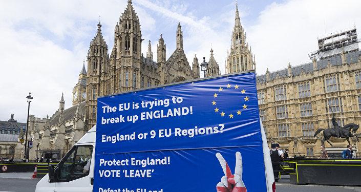 Архивное фото референдума в Британии по сохранению членства в ЕС
