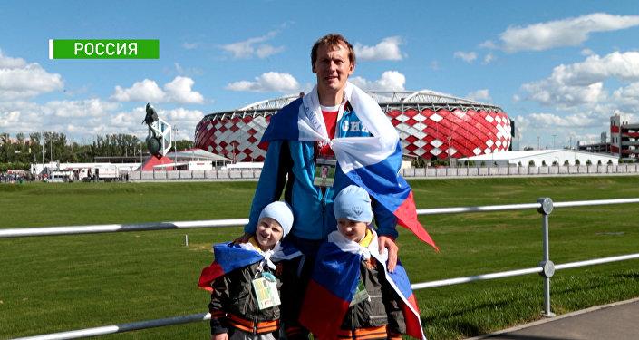 Фанаты из разных стран поделились впечатлениями о России