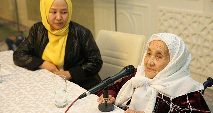 Пайғамбарымыздың (с.ғ.с.) сақалын сақтаған Фатима Әбдібекқызымен кездесу өтті