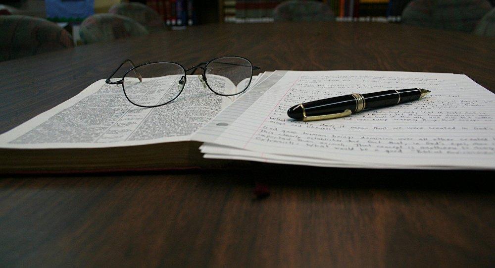 Библиотека, наука