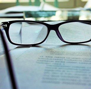 Очки на книжной странице, архивное фото