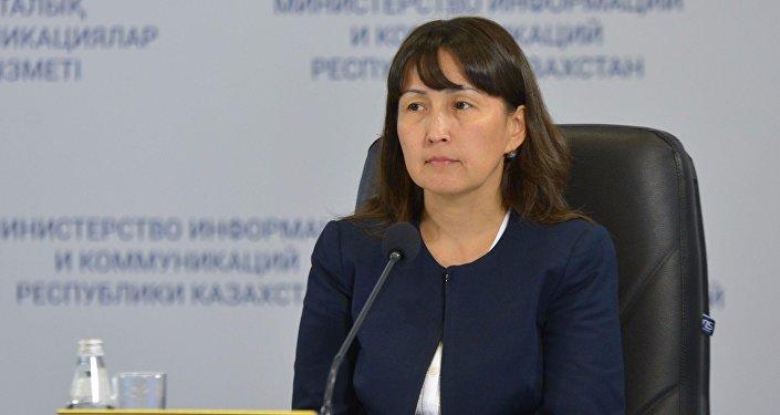 Гүлзат Көбенова