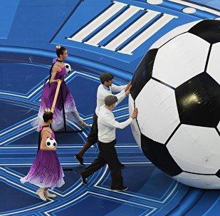 Футбол. Кубок конфедераций-2017. Церемония закрытия