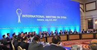 Пятый раунд переговоров по сирийскому урегулированию в Астане
