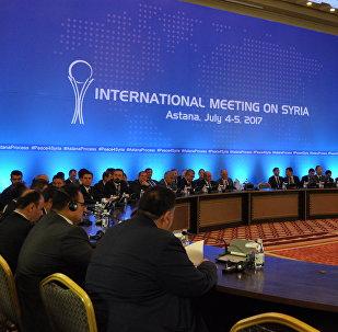 Астанадағы Сирия бойынша кездесулер
