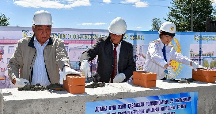 Строительство дома для полицейских в Петропавловске
