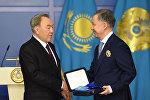 Нұрсұлтан Назарбаев пен Нұрлан Нығматулин, архивтегі сурет