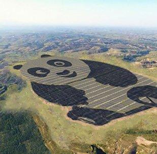 Панда электр станциясы