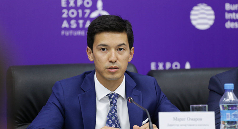 Директор департамента контента и организации мероприятий НК Астана ЭКСПО-2017 Марат Омаров
