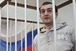 Илья Пьянзин, архив сурет