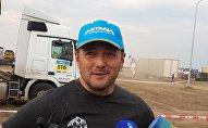 Пилот Astana Motorsports Артур Ардавичус