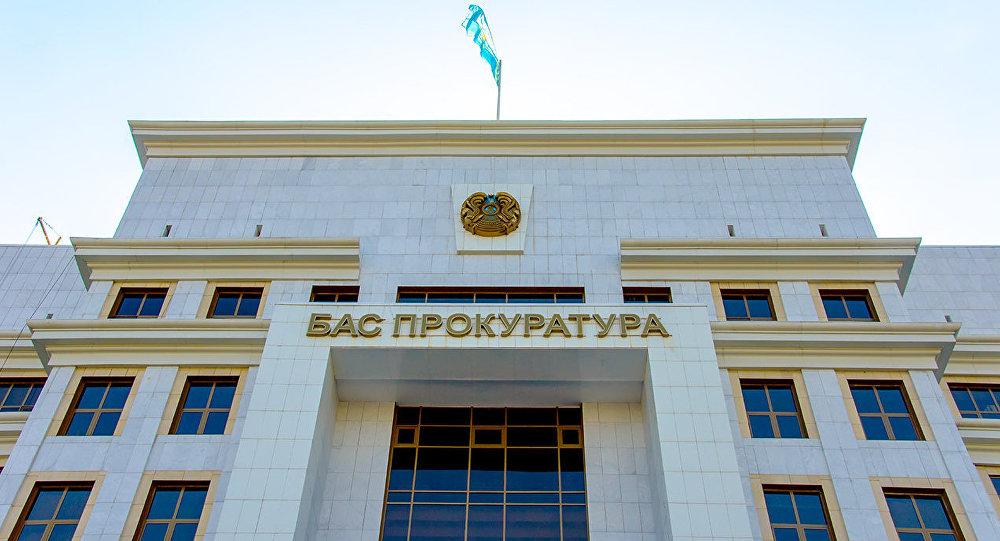 Генпрокуратура призывает воздержаться от участия в незаконных акциях