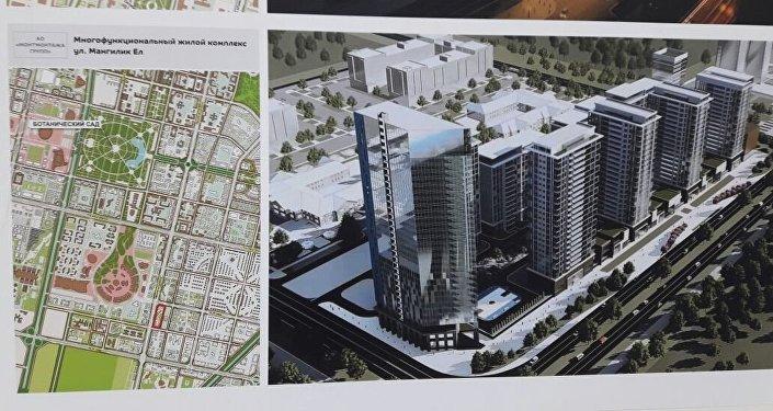Эскиз нового жилого комплекса по улице Мангилик ел