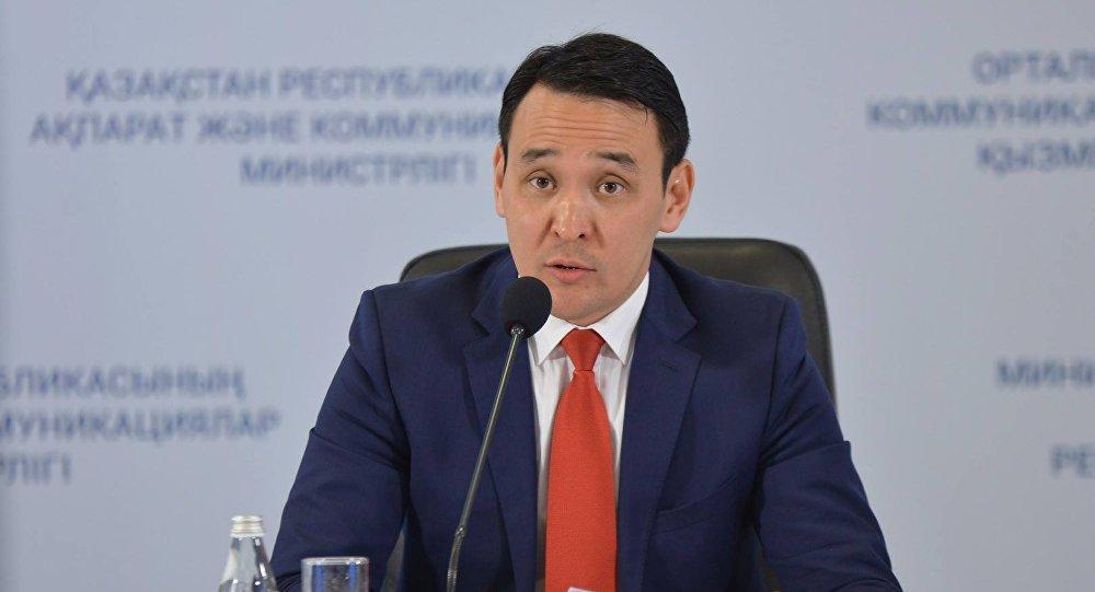 Олжас Сартаев